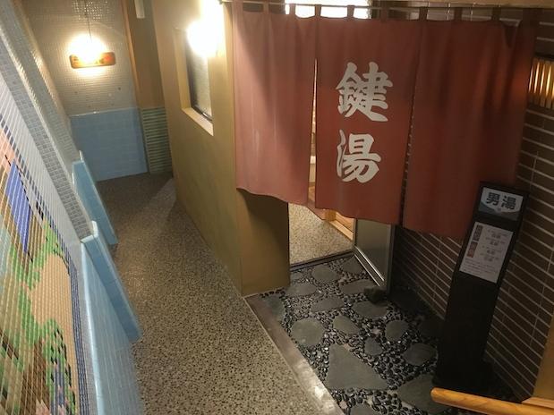 奥津温泉「奥津荘」